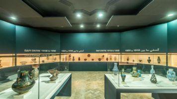 Le Musée National de la Céramique